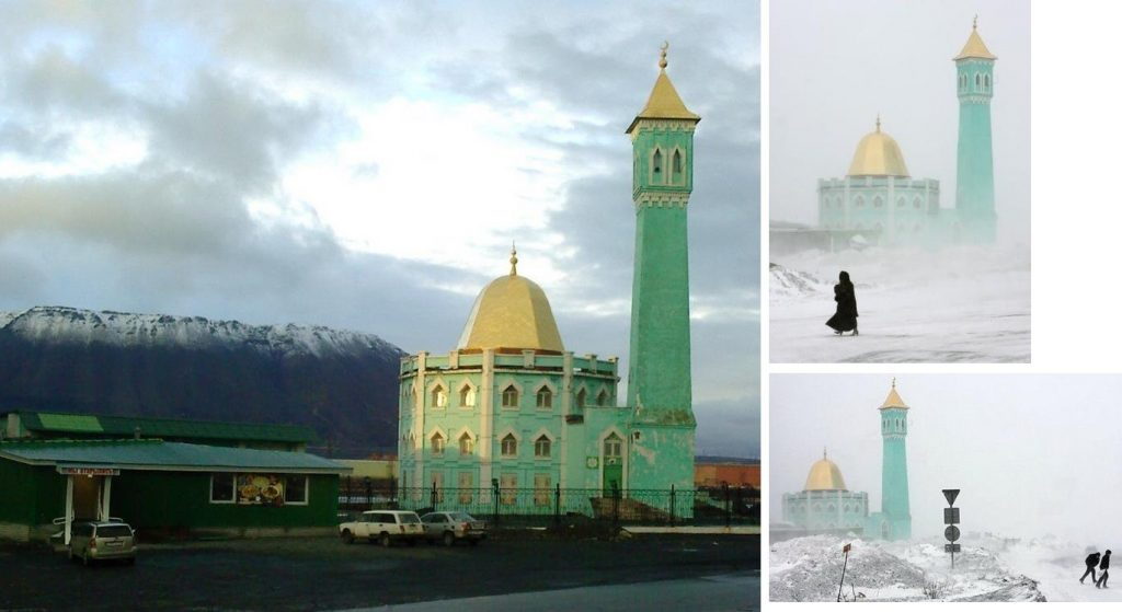 Nurd Kamal Mosque
