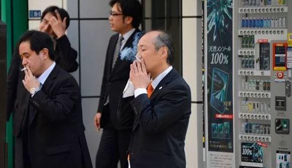 japonya sigara
