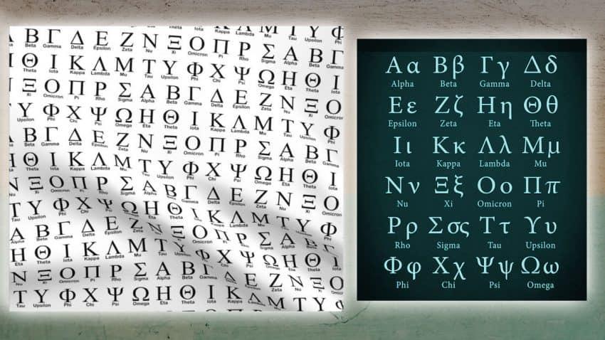 yunan alfabesi işaretleri